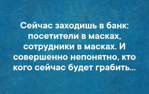Мем, Александр Вяземка
