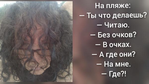Мем, Nadine