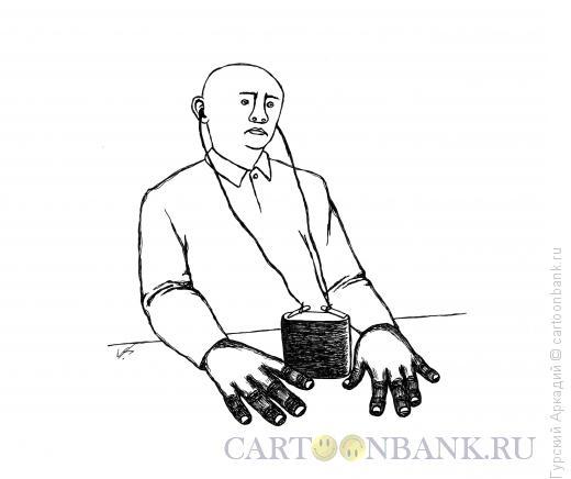 Карикатура: батарейка и наушники, Гурский Аркадий