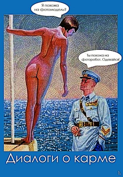 Мем: Музей НКВД, Кондратъ