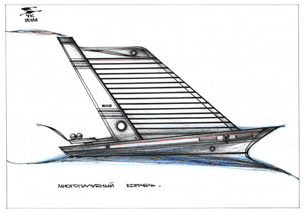 Карикатура: Многопалубный корабль ., Юрий Косарев