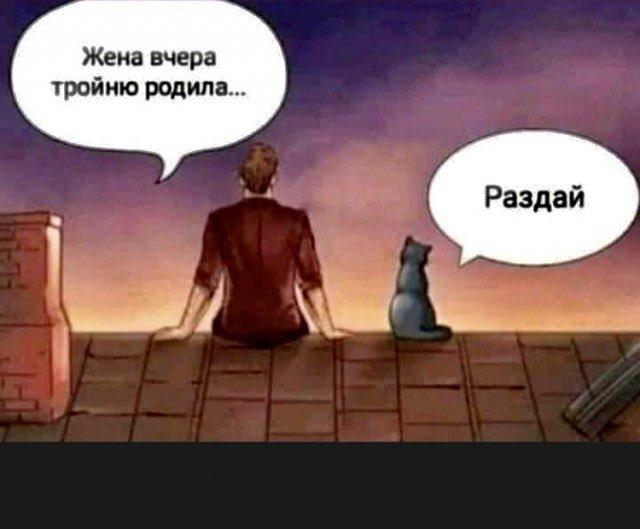 Мем, andreydv1