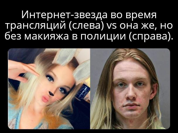 Мем: Live vs Real, Piter piter SPB