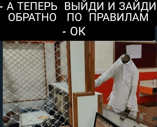 Мем: Covid дресскод, Piter piter SPB
