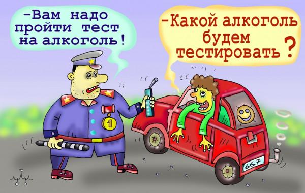 Карикатура: пора переходить к действию, Леонид Давиденко