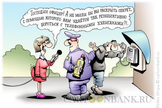 Карикатура: Супер-клей, Кийко Игорь