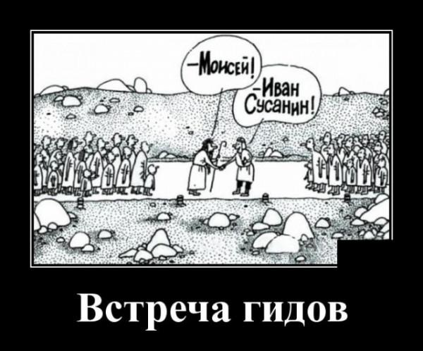 Мем, Criptor