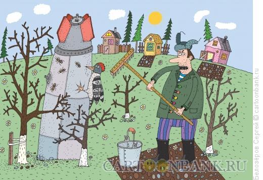 Карикатура: Ракета, Белозёров Сергей