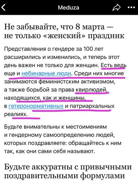 Мем: Медуза с глузда сьехала..., Максим Камерер