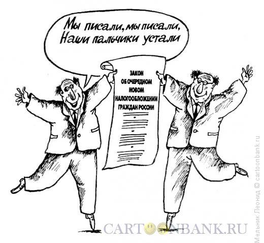 Карикатура: Они устали, Мельник Леонид