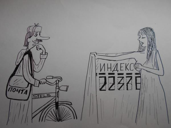 Карикатура: Печкин, Петров Александр