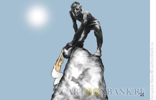 Карикатура: Оружие пролетариата, Анчуков Иван
