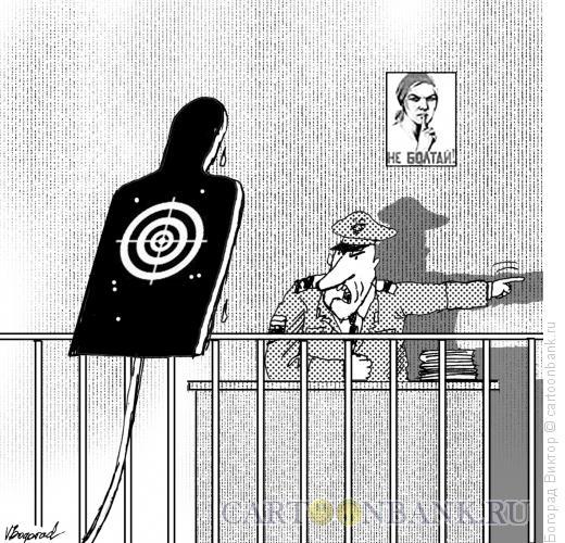 Карикатура: Потерпевший и милиция, Богорад Виктор
