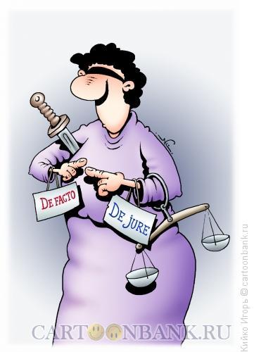 Карикатура: Де факто - де юре, Кийко Игорь