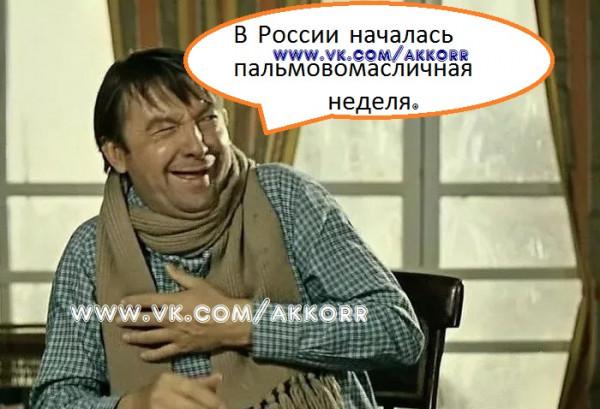 Мем: Мем по мотивам фразы на Анекдот ру, ВитаВит