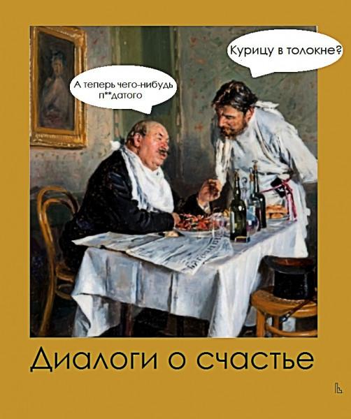 Мем: Музей Эхо Москвы, Кондратъ