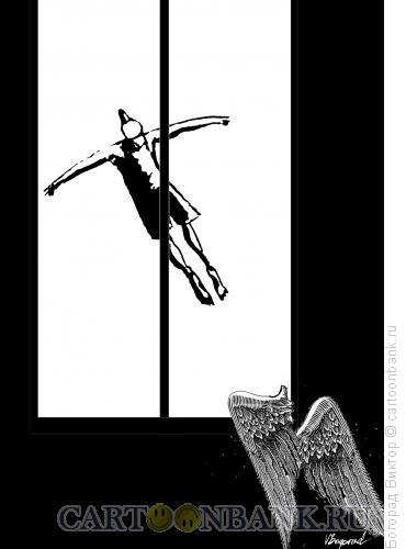 Карикатура: Утренний полет, Богорад Виктор