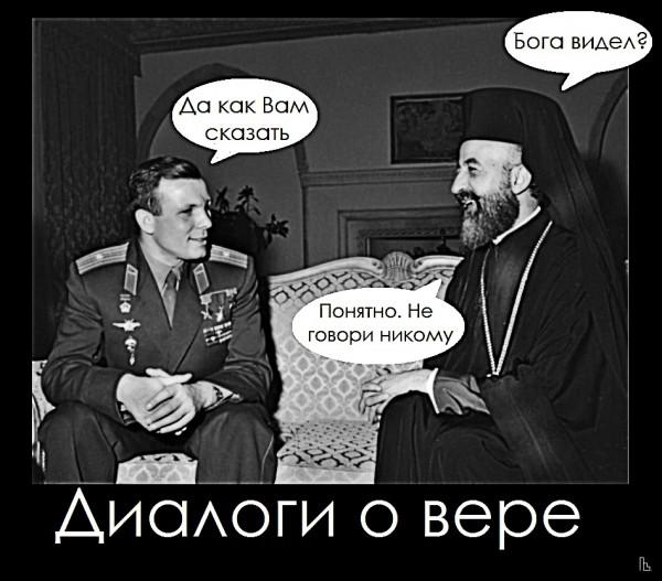 Мем: Музей Московской патриархии, Кондратъ