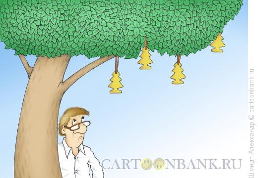 Карикатура: Свежий воздух, Шмидт Александр