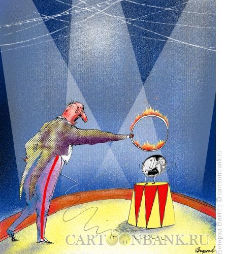 Карикатура: Укрощение рубля, Богорад Виктор