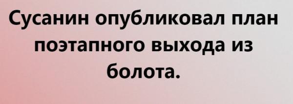 Мем, YV