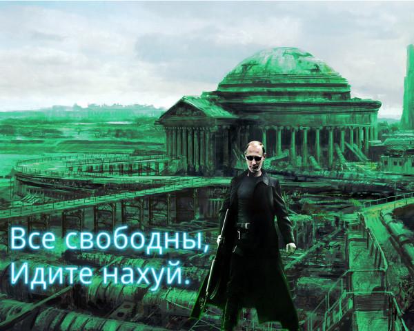 Мем: К вопросу о третьей мировой, Ivan Goldstein