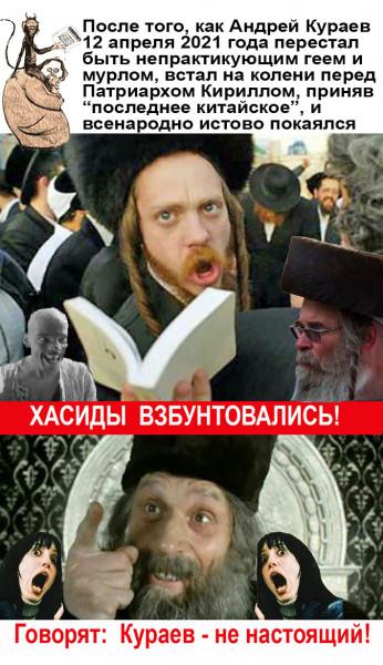 Мем: Помните его? Кураев всё-таки покаялся перед патр.Кириллом., Кирилл Фролов