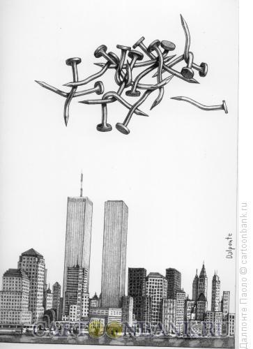 Карикатура: Манхэттен, Далпонте Паоло