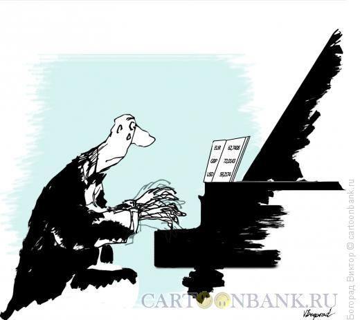 Карикатура: Курс валют, Богорад Виктор