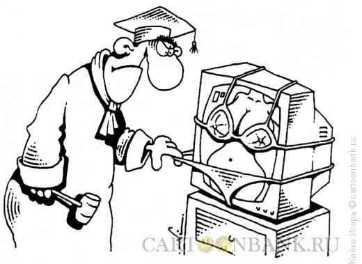 Карикатура: Проверка, Кийко Игорь