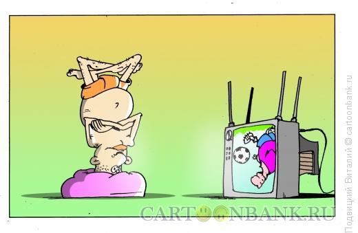 Карикатура: Тв для йога, Подвицкий Виталий
