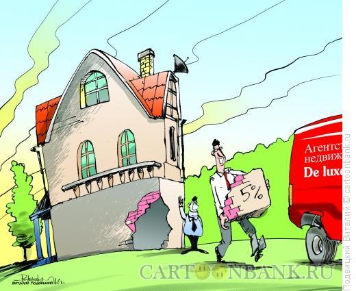 Карикатура: Свой процент, Подвицкий Виталий