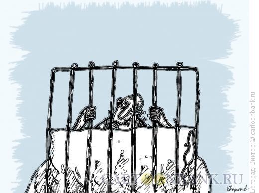Карикатура: Заключенный в кровати, Богорад Виктор