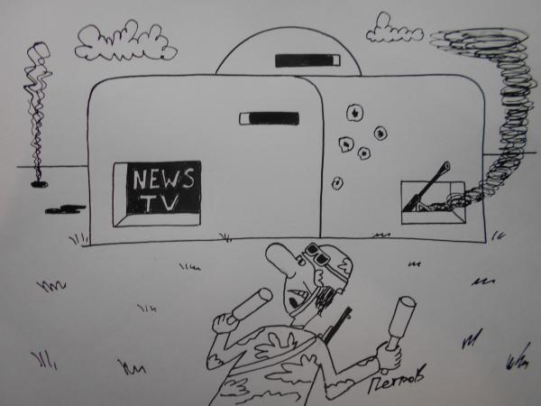 Карикатура: ДОЛГОВРЕМЕННАЯ ОГНЕВАЯ ТОЧКА, Петров Александр