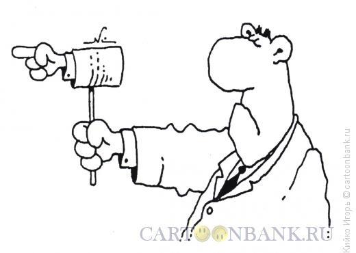 Карикатура: Как бы не я, Кийко Игорь