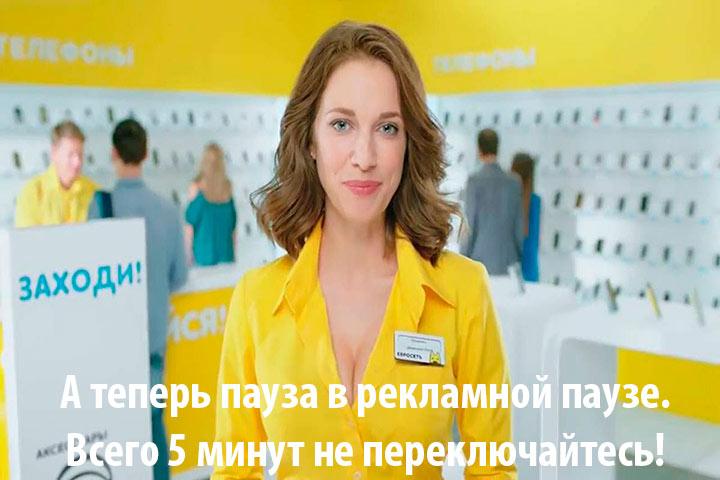 Мем: Суть трансляции на центральных каналах