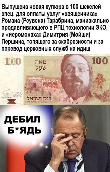 Мем: Новая купюра с изображением Кураева, Владимир Ойвин