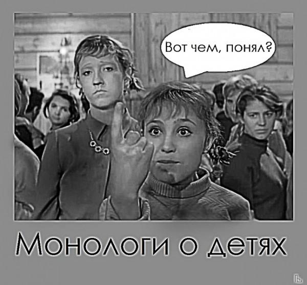 Мем: Музей кинематографии, Кондратъ