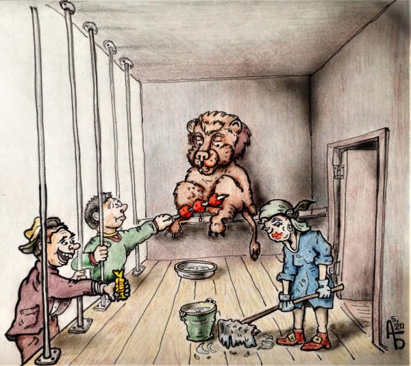 Карикатура: В зоопарке, backdanov