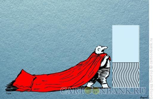 Карикатура: Утро человека с амбициями, Богорад Виктор