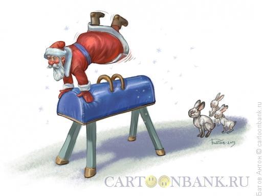 Карикатура: прыжок, Батов Антон
