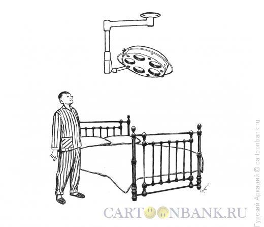 Карикатура: спальное место, Гурский Аркадий