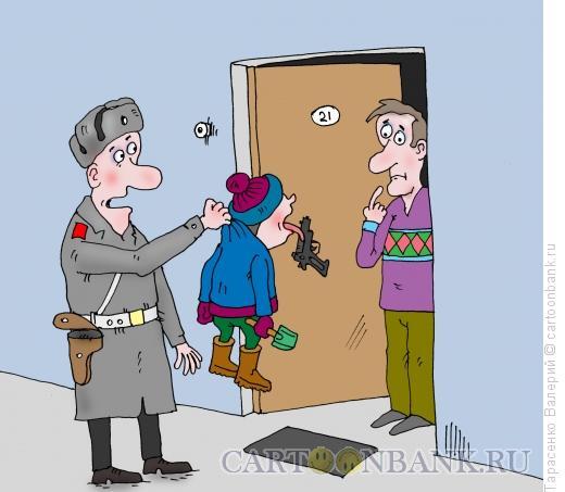 Карикатура: Участковый, Тарасенко Валерий