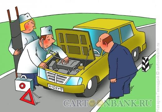 Карикатура: Дышите, не дышите..., Назаров Геннадий