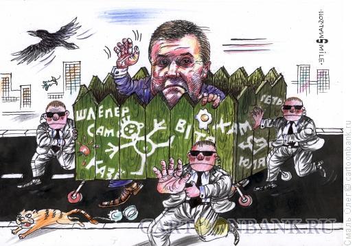 Карикатура: Кортеж, Смаль Олег