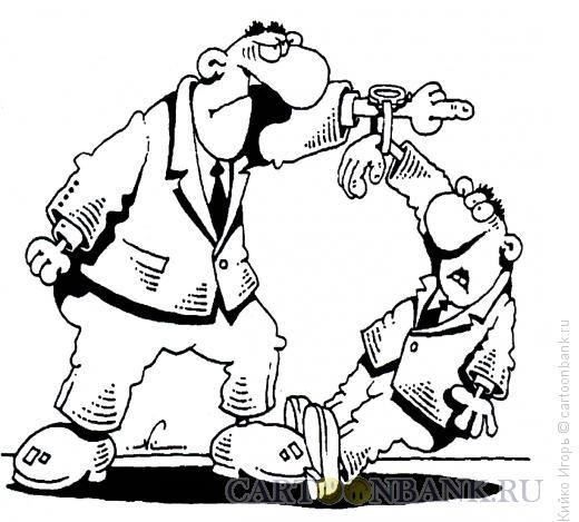 Карикатура: Пристегнутый, Кийко Игорь