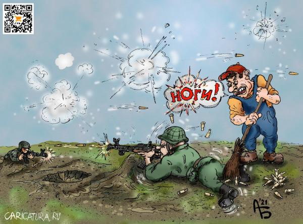 Карикатура: Война и Мир, backdanov