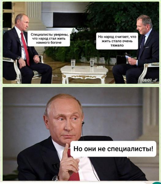 Мем: Интервью, Анатолий Стражникевич