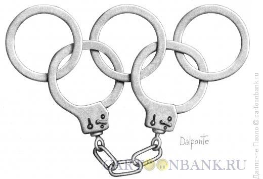 Карикатура: олипийские колца, Далпонте Паоло
