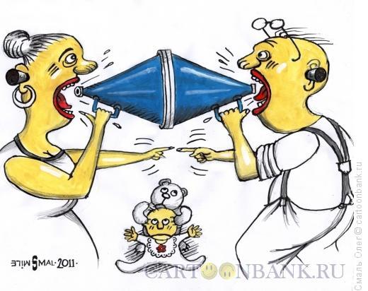 Карикатура: Семья глухих, Смаль Олег